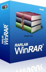 WinRAR 6.10 Crack + Serial Key Free Download 2021 {Latest Version}