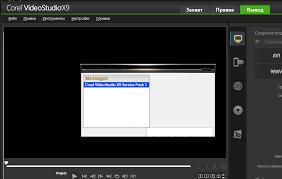 Ulead video studio 12 Crack free download full version (2021)
